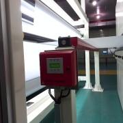 Metalldetektor zum Qualitätsschutz von Textilien
